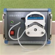 智海电子DPCZ-11直链淀粉测定仪  面筋