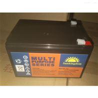 12V12AH阳光金顿蓄电池SK12-12批发零售