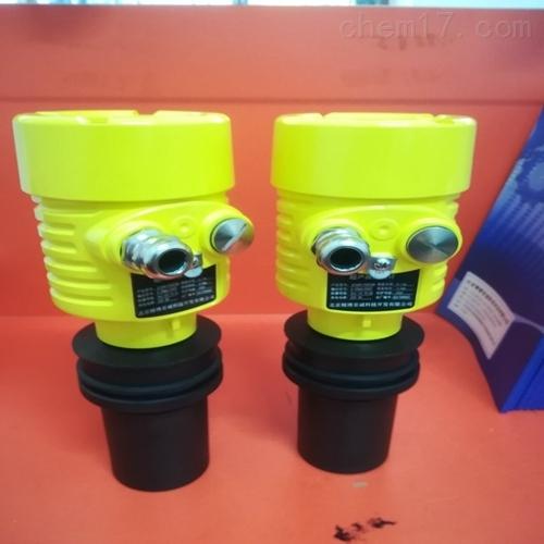 水库测量水位用什么液位计