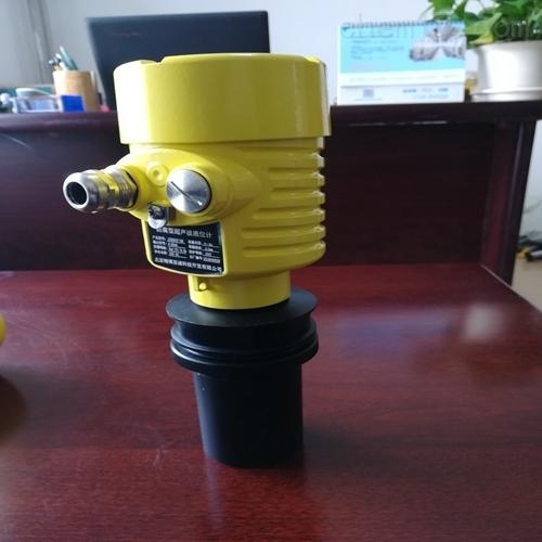 水位远传测量液位计