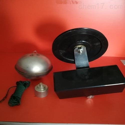 UQK-12液位开关-浮球液位控制器