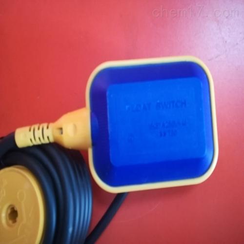 FYK-221防腐型电缆浮球开关
