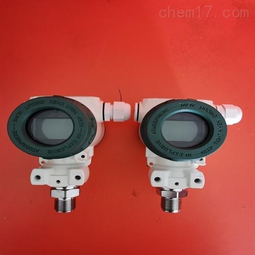 电容压力/差压变送器