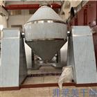 化肥双锥型混合机、化工专业混料机