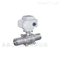 Q961F,Q961N电动加长焊接球阀