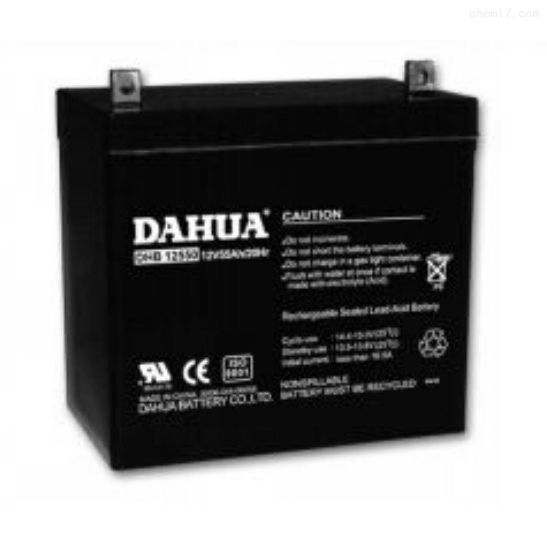 大华蓄电池DHB12550区域代理选购