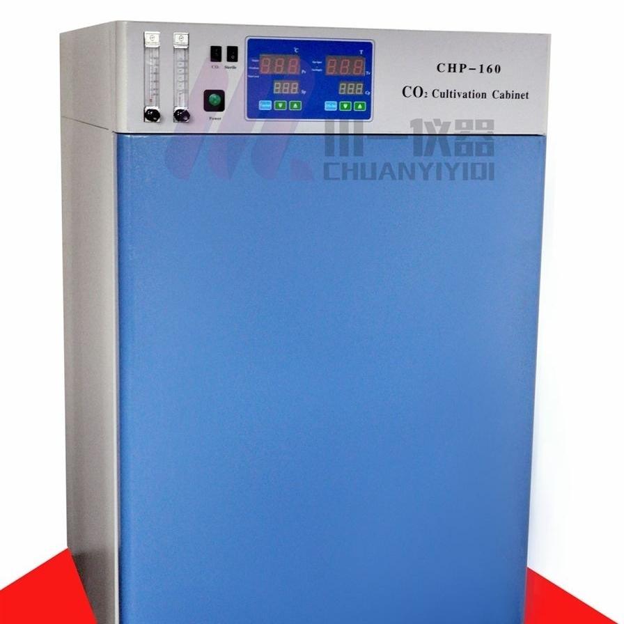 南京二氧化碳箱HH.CP-01细胞培养箱