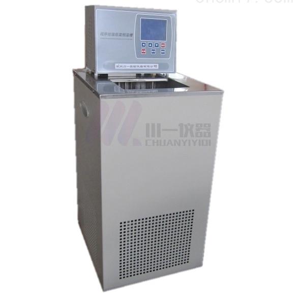 南京低温水浴锅CYDC-7010低温鉴定槽0510