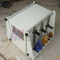 南京分液漏斗振荡器CYLDZ-6垂直净化装置