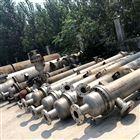 配套蒸发器的冷凝器选型/价格/尺寸