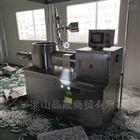 出售二手高效湿法混合制粒机价格