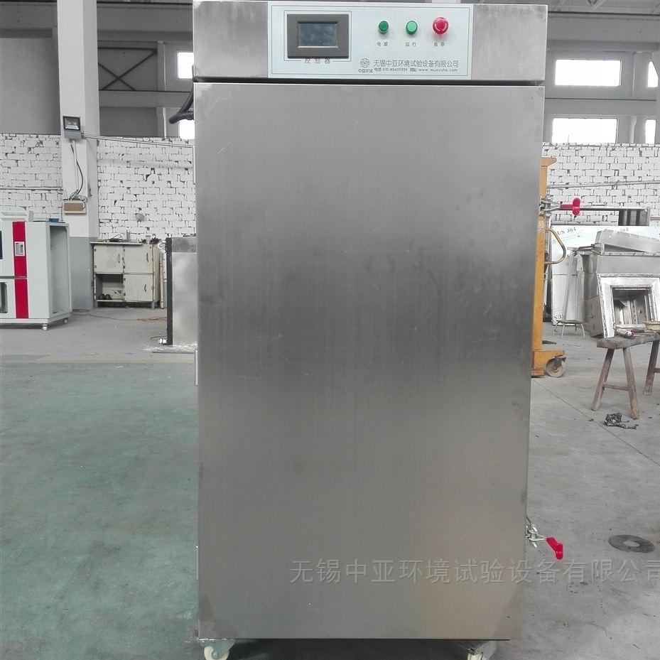 牛排柜式速凍機