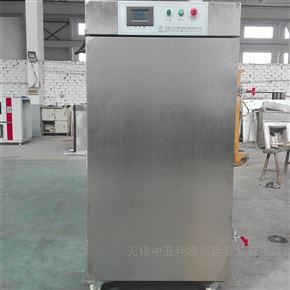 ZY/SDG-100牛排柜式速凍機