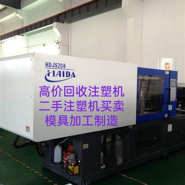 宿迁淮安徐州连云港哪里有回收二手注塑机的
