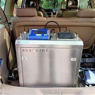 RGR-3重量法道路积尘快速测定仪
