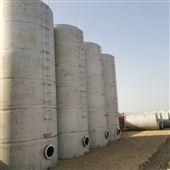 50m³加工制作不銹鋼儲罐攪拌罐