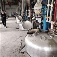 提取罐3.47³出售二手中药提取罐厂家价格回收制药厂设备
