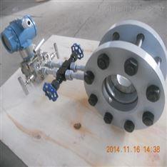 JC-KBG气体孔板流量计