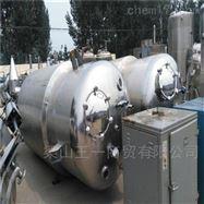 求购二手动态提取罐回收二手制药设备