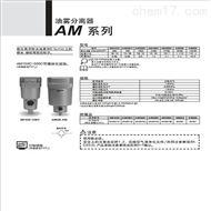 AMD巴中SMC微雾分离器哪里买