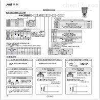DM9白沙县SMC磁性开关选型资料找哪家