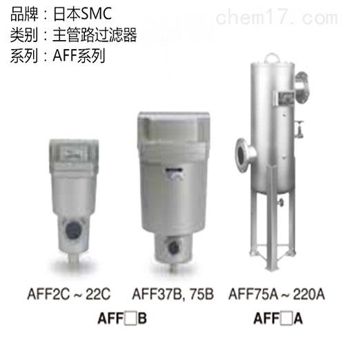 濮阳SMC增压阀详情代理商