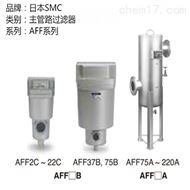 AMD郑州SMC微雾分离器型号厂商出售