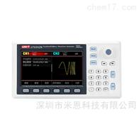 UTG942N/UTG9062X/UTG9082X优利德UTG942N/UTG9062X/9082X函数发生器
