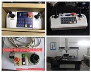 Mitutoyo三豐三坐標測量機控制手柄操作盒