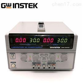 固纬GPS-X303C系列多路输出直流稳压电源