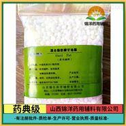 药用级混合脂肪酸甘油酯医用制剂辅料
