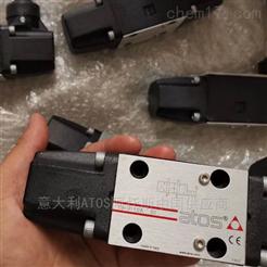 特卖ATOS换向阀DP-2141 30,阿托斯方向阀