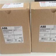 CP-E24/10.0ABB开关电源CP-C.1 24/10.0,交直流电源