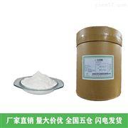 L-丝氨酸生产厂家