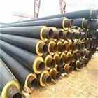 南京市直埋聚氨酯地下供暖保温管今日生产价