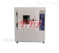 GWY-300C高温压力试验箱-腾川专业制造