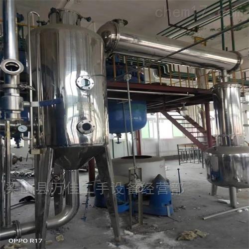 二手6吨四效降膜蒸发器一套工厂直销