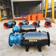 350-1600QZB天津卧式轴流泵厂家排涝灌溉