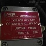 原装现货威仕VSE流量计VS2GPO12V12A11/X-24
