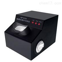 AP 5101暗箱式三用紫外分析仪