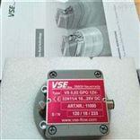 原装德国VSE威仕流量计VS4GP012V 32N11/6