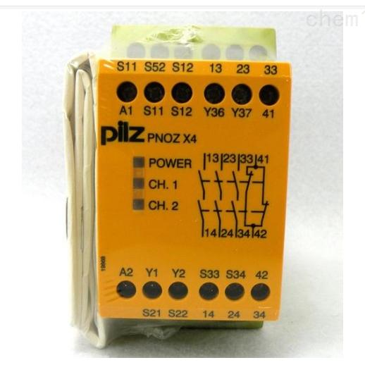 德国皮尔兹PILZ放大器/PILZ/PILZ时间继电器