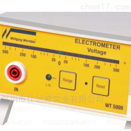 德国Warmbier 电压测量仪
