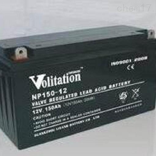 威扬蓄电池NP150-12全新报价