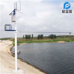 GLP-SW4水文水利综合监测系统
