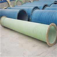 DN50-4000可定制大口径管道