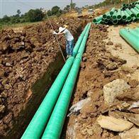 DN50-4000可定制电缆管道