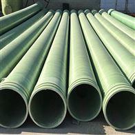 50 60 80 100 120可定制呼伦贝尔玻璃钢给水管道售后