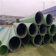 1900 2000 2200 2400可定制阿拉善盟玻璃钢地埋管道生产厂家