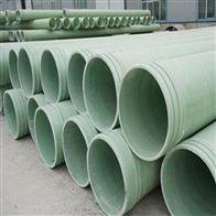 DN50-4000可定制排尘管道